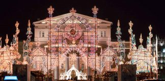 Festival-Decoration-of-Your-Building-on-ExpertView